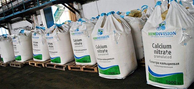 производство кальциевой селитры