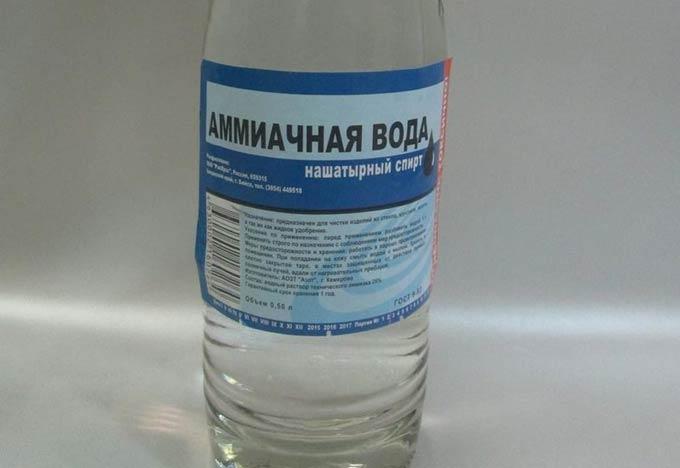 как сделать аммиачную воду