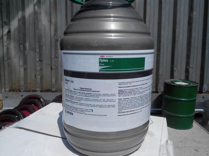 применение гербицида Прима