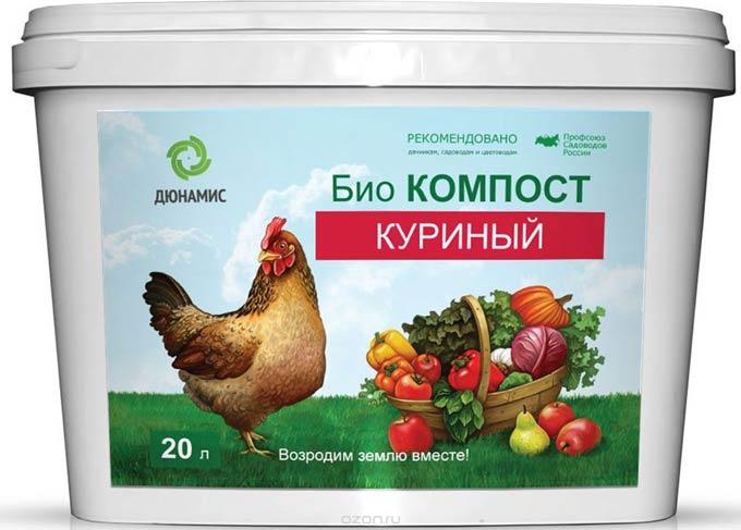 удобрение из куриного помета