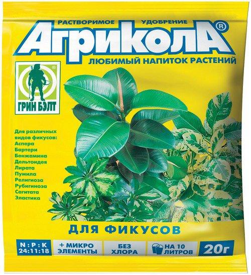 Агрикола для фикуса