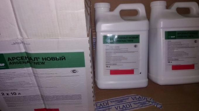 как применяют гербицид
