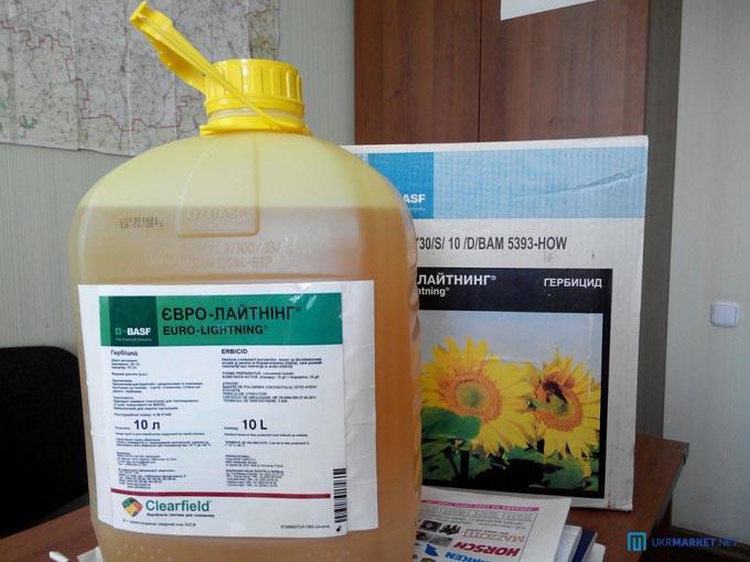 гербицид для подсолнечника