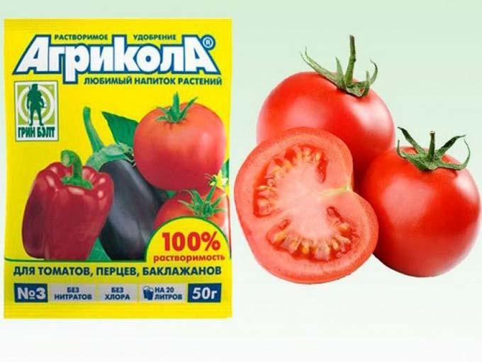 агрикола для томатов