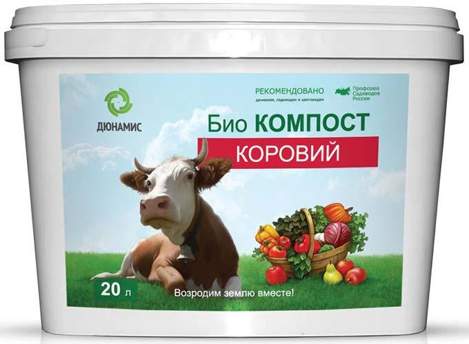 Био Компост коровий
