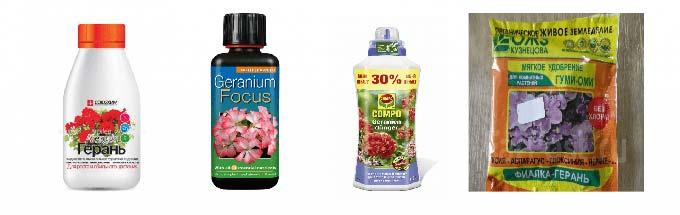 удобрения для обильного цветения герани