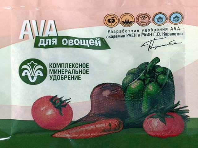 ava для овощей
