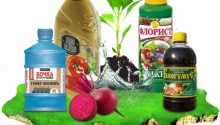 Комплексные препараты Флорист Микро для ухода за растениями