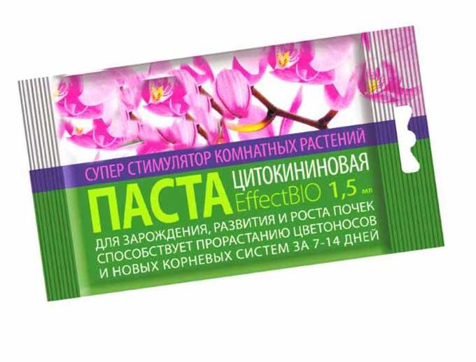 цитокининовая паста для фиалок