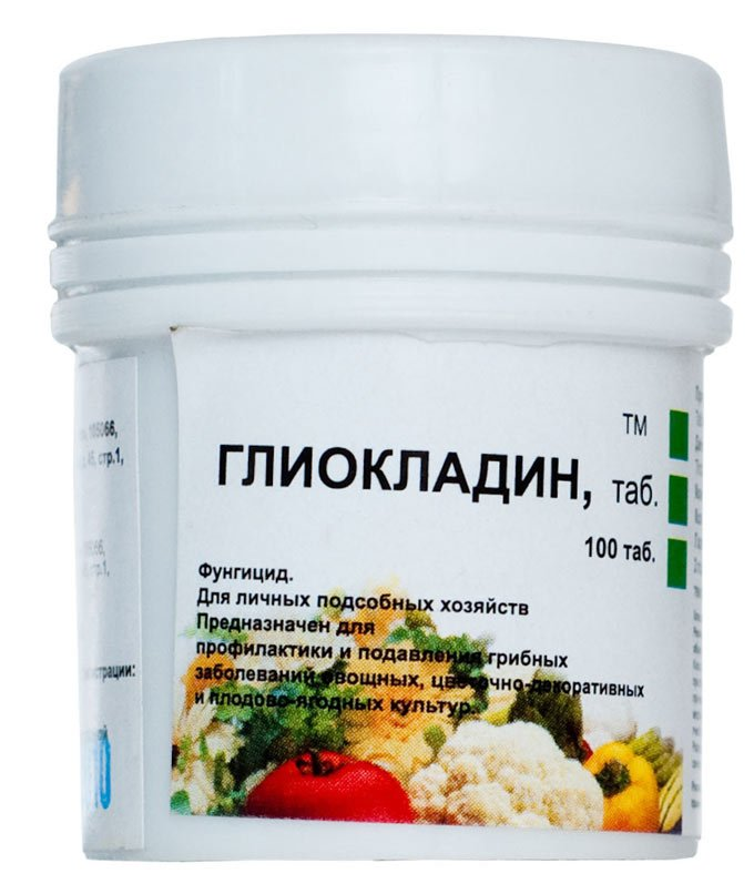 Жидкий Глиокладин