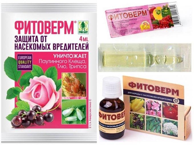 защита растений фитовермом